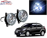 #4: Auto Pearl - High Power Premium Quality 3 LED DRL Fog Lamp Assembly For - Maruti Suzuki Swift Dzire 2015