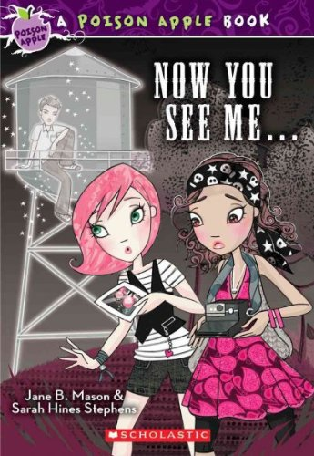 [(Now You See Me...)] [By (author) Jane B Mason ] published on (November, 2010)