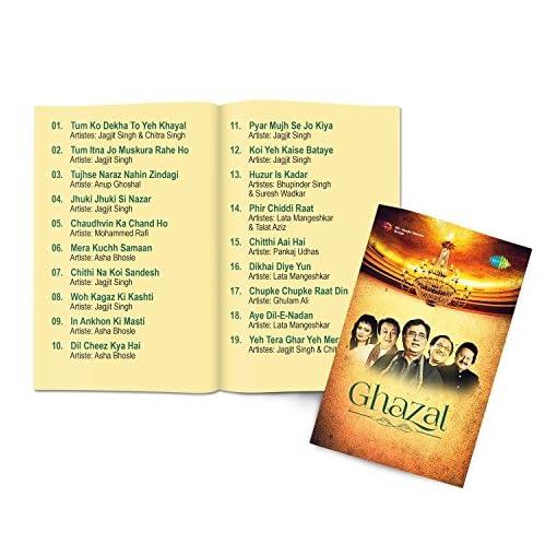 Music Card: Ghazal - 320 Kbps MP3 Audio (4 GB)   Ghazals, Music
