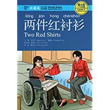 Two Red Shirts, Level 4: 1100 Word Level (Chinese Breeze Graded Reader Series)