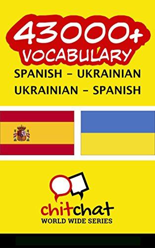 43000+ Español - Ucranio Ucranio - Español vocabulario