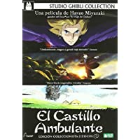 El Castillo Ambulante: Edición Colleccionista
