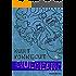Bluebeard: The Autobiography of Rabo Karabekian (1916-1988)