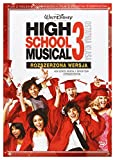 High School Musical: The Movie [DVD]