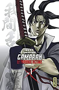 Gamaran - Le tournoi ultime Edition simple Tome 1