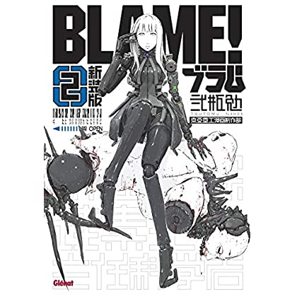 Blame Deluxe - Tome 02