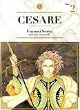 Cesare : il creatore che ha distrutto. 2   Soryo, Fuyumi (1959-....). Auteur