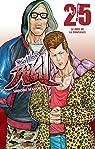 Prisonnier Riku - tome 25 par Seguchi