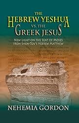 The Hebrew Yeshua vs. the Greek Jesus (English Edition)