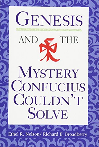 Genesis and the Mystery Confucius Couldn't Solve