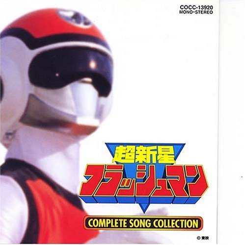 Animation Soundtrack by Flash Man Complete Song Collection (2008-01-01)