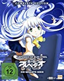 Arpeggio of Blue Steel: Ars Nova - Complete Edition (12 Folgen) [Blu-ray]