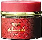 OUD NASAEM By AL NABEEL BURNING BAKHOOR INCENSE CHIPS OUDH 60gm