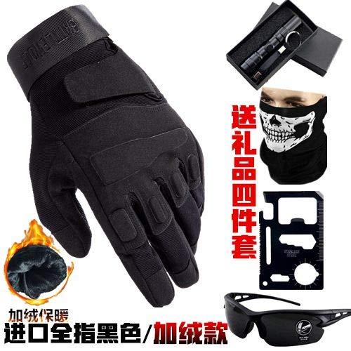 LCRRCMR Handschuhe Tactical Handschuhe/Winter/Feld/Insgesamt/Bergsteigen/Wasserdicht/Fitness, XL, Full Finger Schwarz Plus (Halloween Touch-felder Für)