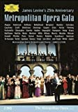 James Levine's 25th Anniversary: Metropolitan Opera Gala (NTSC, 2 DVDs)