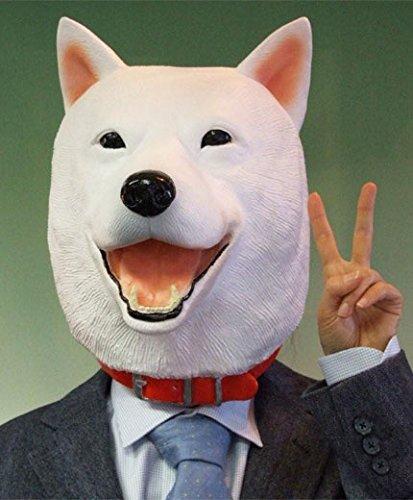 Maske weißer Hund Softbank Hund Ainu Hund (Hund Kostüm Samurai)