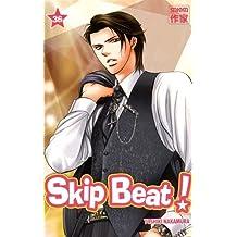 Skip Beat !, Tome 36 :