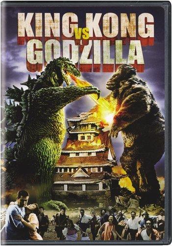 King Kong vs. Godzilla by Michael Keith