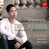 Chopin: Piano Concerto No.1 & Beethoven: Piano Concerto No. 4 (Chamber Music Version)