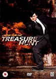 Treasure Hunt [DVD]