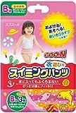 GOO.N Japanische Baby Schwimmwindeln BIG für Mädchen Gr. XL (12-20 kg) 3 Stück Premuim Qualität