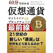 kasoutuukasaizennsenn: nizyuuisseikinoatarasiituukahasekaiwodoukaerunoka (Japanese Edition)