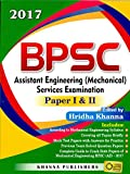 BPSC Assistant Engineering(Mechanical) Service Examination Paper I & II