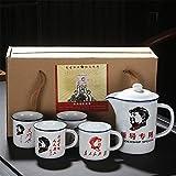 38°C Youth CC Kessel KaffeeTeekanne Teeservice Tragbare Reise Kungfu Tee Set Handgemachte Chinesische Vintage, Porzellan-Teekanne und 4 Schüsseln & Bamboo Teetablett & Aufbewahrungstasche