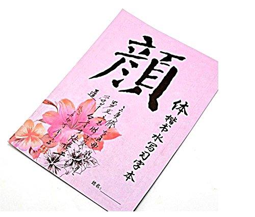 Yan agua mágica práctica caligrafía China estilo libro papel reutilizable