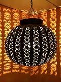 Orientalische Lampe Pendelleuchte Candan Klein E27 Lampenfassung | Marokkanische Design Hängeleuchte Leuchte aus Marokko Rostfarben | Orient Lampen für Wohnzimmer, Küche oder Hängend über den Esstisch