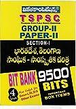 TSPSC Group-II Paper-II Section-I Social-Cultural History of India and Telangana Bit Bank 9500 Bits [ TELUGU MEDIUM ]