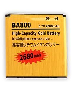 2680 mAh Gold Business Batterie rechargeable Haute Capacité pour Sony Xperia S / LT26i / Arc HD