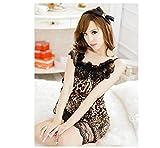Shi18sport Transparente Spitze Sexy, Sexy Unterwäsche, Mode Tiger Stripes, Leopard Print, Sexy Unterwäsche.