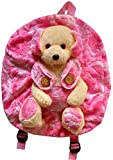 Richy Toys Dog Cute Teddy Soft Toy School Bag for kids, Travelling Bag, Carry Bag, Picnic Bag, Teddy Bag (Dog Pink)