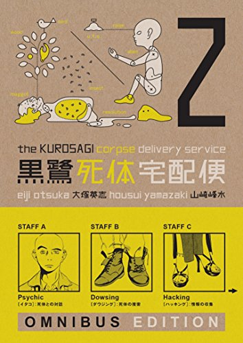 Kurosagi Corpse Delivery Service, The: Book Two Omnibus (The Kurosagi Corpse Delivery Service)