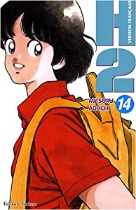 H2 Edition simple Tome 14