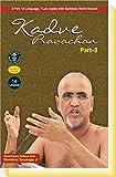Kadve Pravachan by Jain Muni Shri Tarun Sagar Ji Maharaj - English Part-8 (Kadve Pravachan)