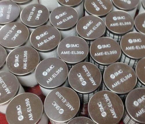 Ersatz Filter Element für SMC ame-el350, Versandkostenfrei. (Filter Ame)