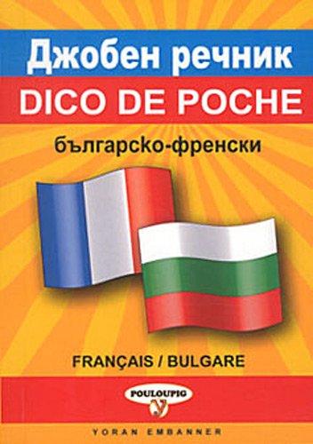 BULGARE-FRANCAIS (DICO DE POCHE) par Vrinat Niklev Marie