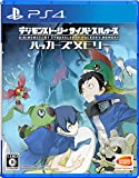 Digimon Story Cyber Sleuth Hacker's Memory SONY PS4 PLAYSTATION 4 JAPANESE Version