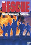 The Rescue Sonderkommando Südkorea kostenlos online stream