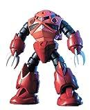 MSM-07S Z-Gock Char's Custom GUNPLA HGUC High Grade Gundam 1/144