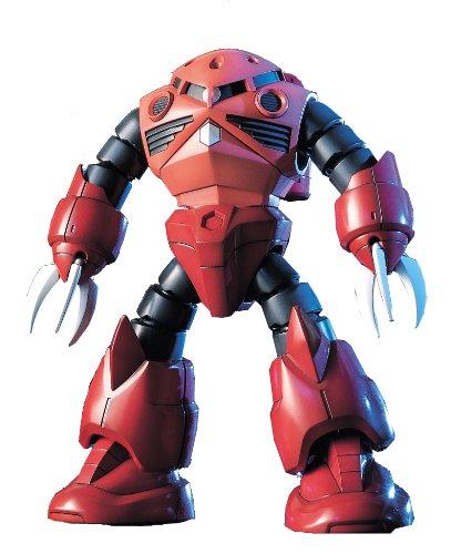 Preisvergleich Produktbild MSM-07S Z-Gock Char's Custom GUNPLA HGUC High Grade Gundam 1/144