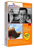 Shanghaichinesisch-Expresskurs mit Langzeitgedächtnis-Lernmethode von Sprachenlernen24: Fit für...