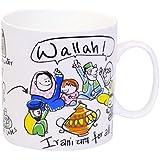 Clay Craft Pyaala Chai Irani Milk Mug, 390ml/8.4cm, Multicolour