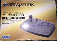 Saturn Sega Virtual Stick - Stick arcade - JAP