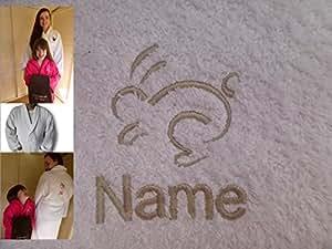 Peignoir de bain pour adulte avec lapin Course Logo et le nom de votre choix. Taille M