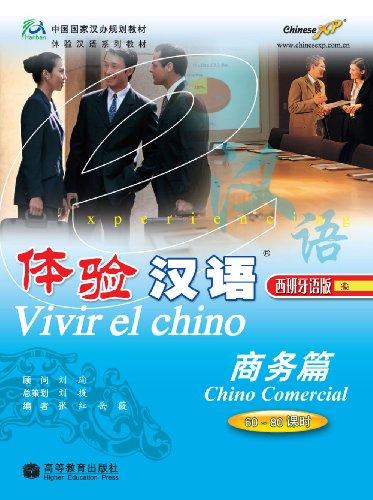 Vivir El Chino - Chino Comercial