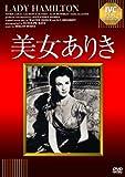 Lady Hamilton [DVD de Audio]