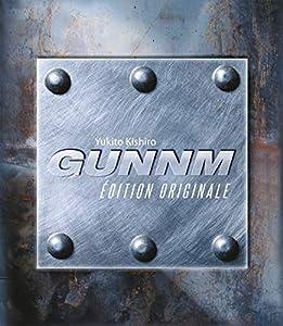 GunnM Coffret Intégral Edition Original Tomes 1 à 9